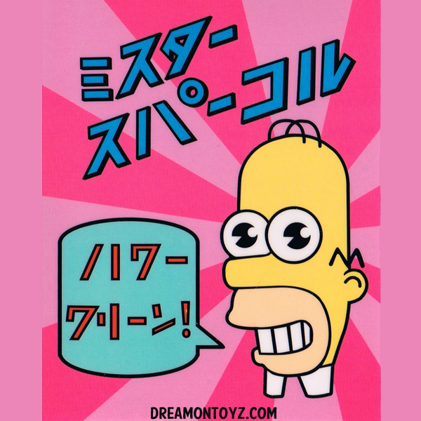 Cartoon Monday Graphics and Greetings ポスター, アートポスター, シンプソンズ