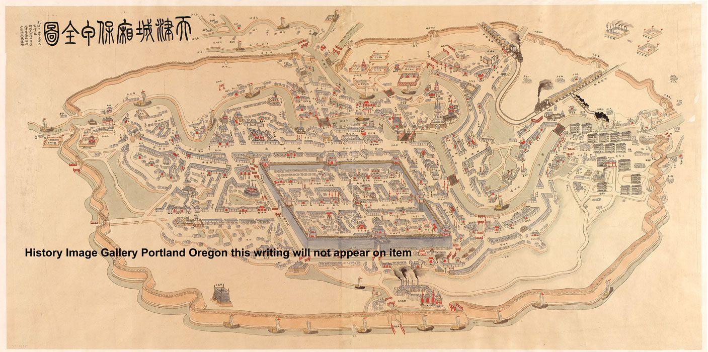 1899 tianjin tientsin china large city wall map city maps pinterest 1899 map of tianjin china china tianjin cheng xiang bao jia quan tu feng qih reproductions gumiabroncs Choice Image