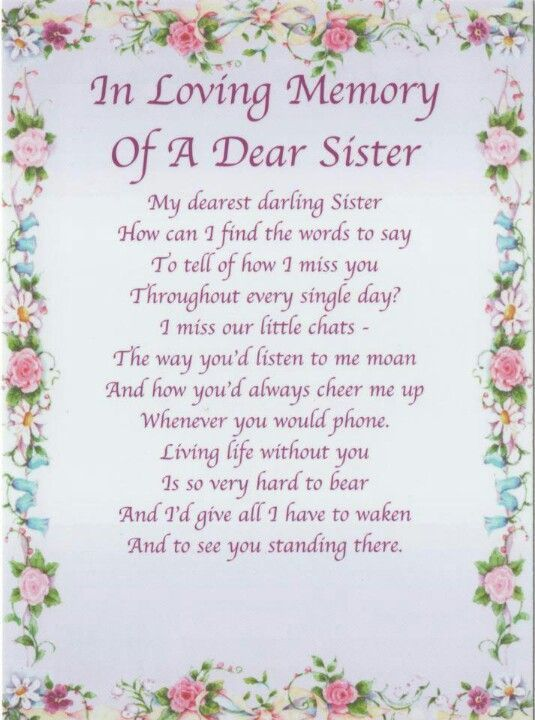 Pin By Carol Craig Bump On Sister I Miss My Sister Sisters