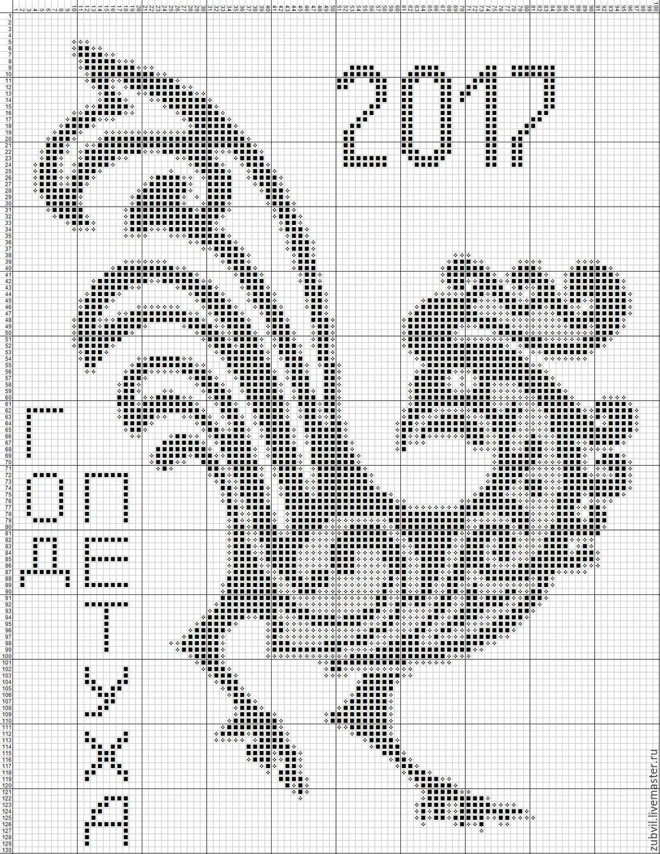 схема вышивки крестом small hedgehog в xsd