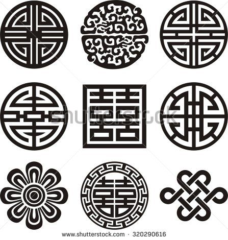 Chinese Shu Symbols Or Symbols Of Longevity From The Book Beer
