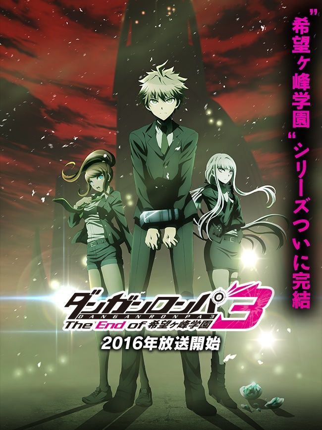 Revelados 12 Personajes Para El Anime Danganronpa 3 The End Of Kibougamine Gakuen