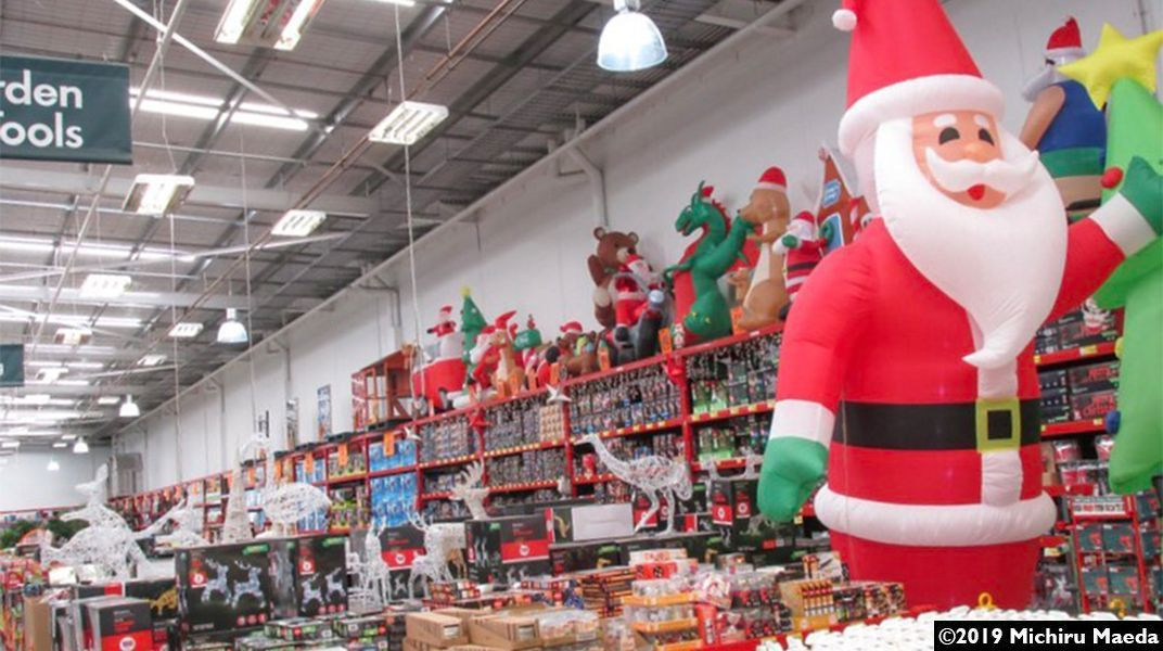 Christmas Products At Bunnings In 2020 Stock Photos Photo Editing Stock Photography