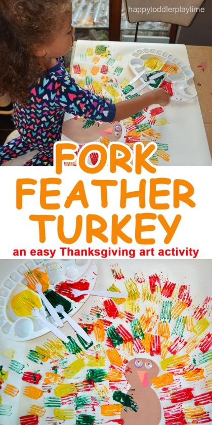 FORK FEATHER TURKEY - HAPPY TODDLER PLAYTIME