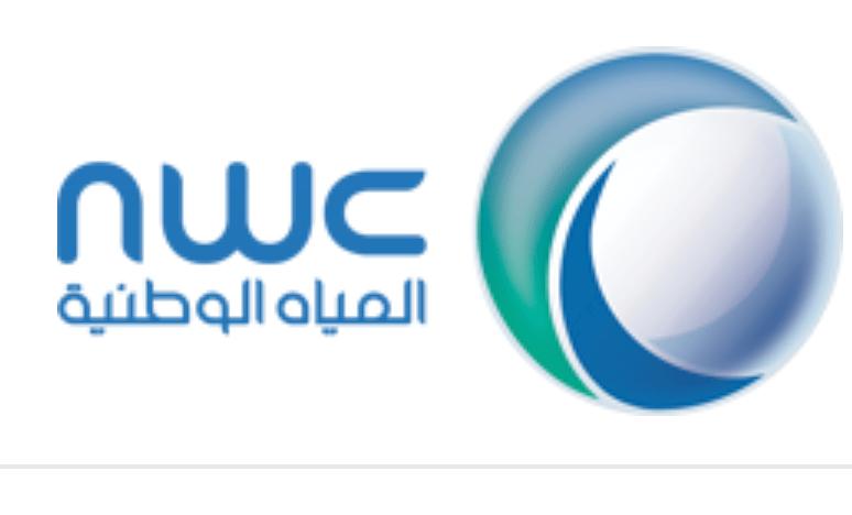 شركة المياه الوطنية تعلن عن وظائف منسق تدريب للجنسين صحيفة وظائف الإلكترونية In 2020 Tech Company Logos Company Logo Vodafone Logo