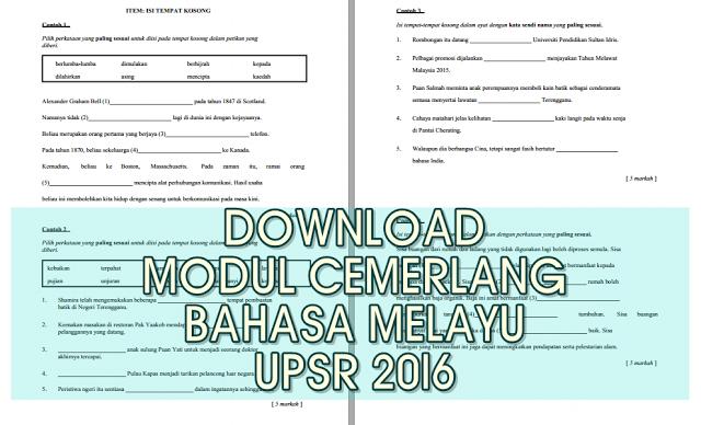 Bahasa Melayu Upsr 2016 Modul Cemerlang Bahasa Melayu Format Baharu Karangan Bahasa Melayu Bahasa