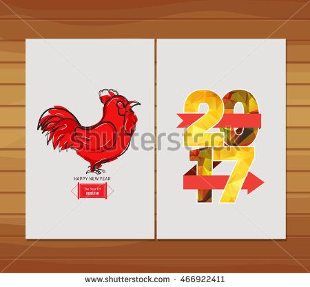happy chinese new year 2017 greeting card year of the rooster - When Is Chinese New Year 2017