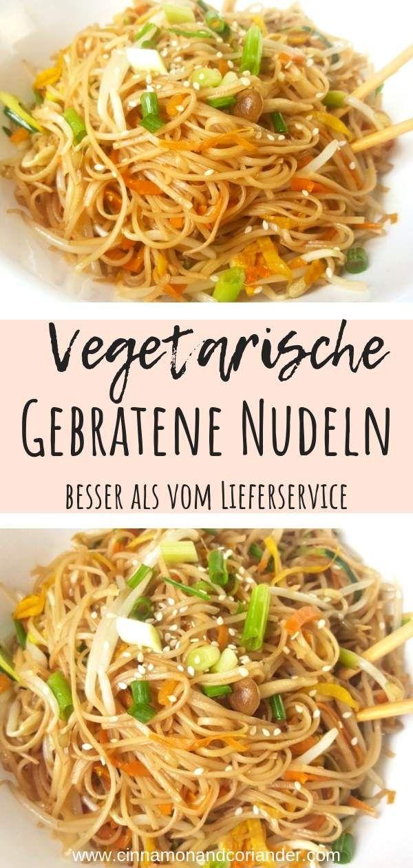 Vegetarisches Chow Mein | Gebratene Nudeln mit Gemüse #vegetariandish