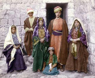 Ramallah Palestine 19th Century Naher Osten