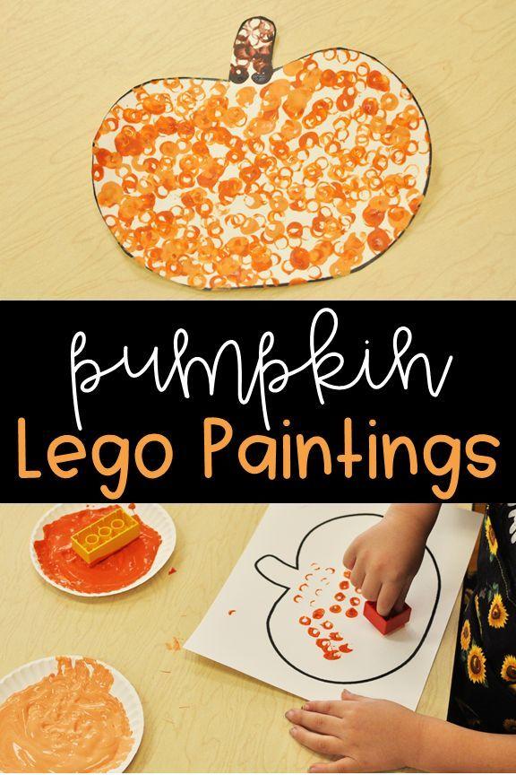 Fall art activity: Lego-painted pumpkins. My preschool students loved this Halloween art activity!