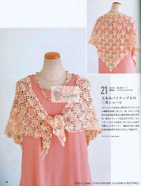Lovely shawl (Crochet and arts) | cro-puntadas | Pinterest