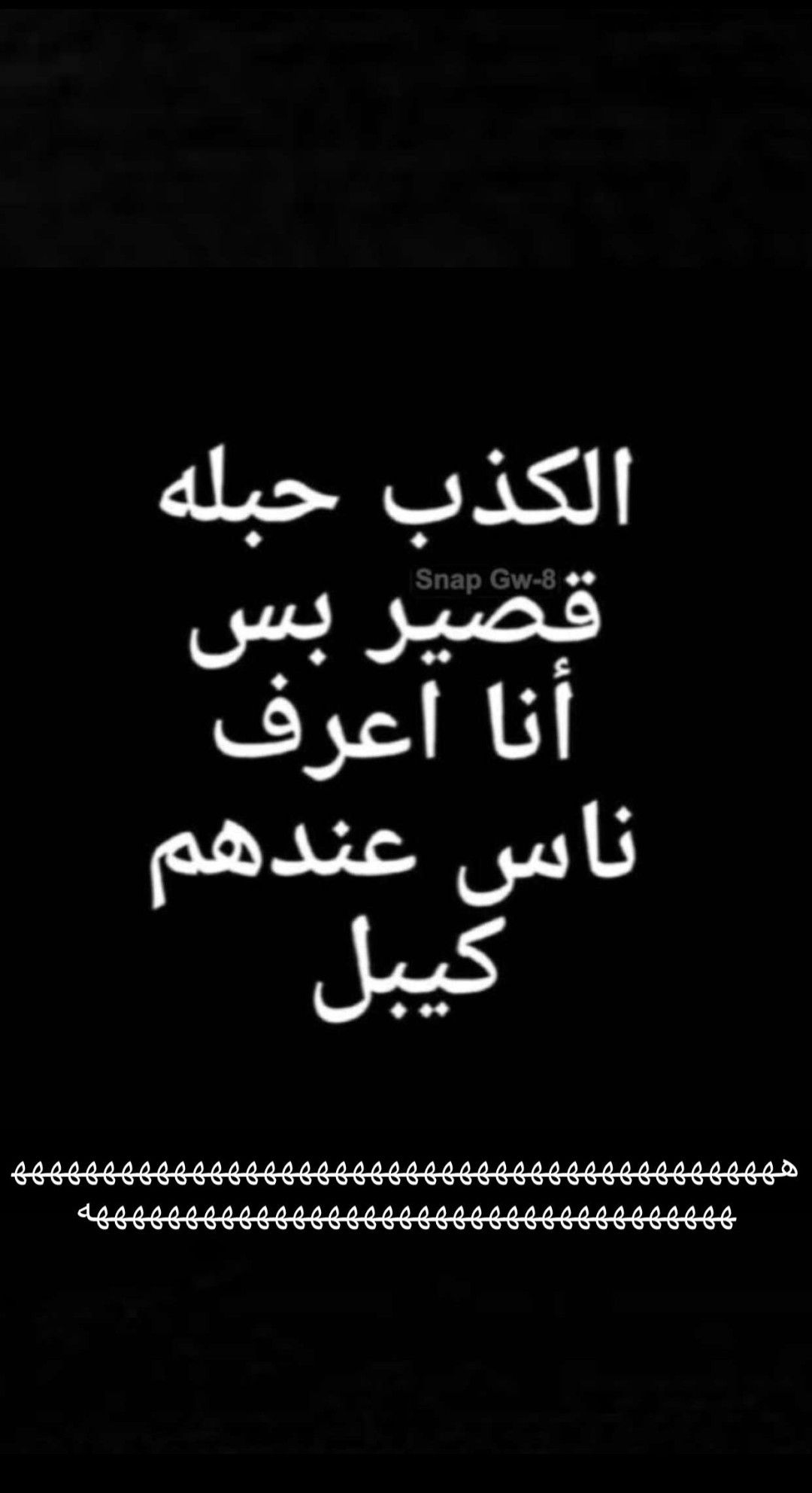 Pin By Kristina Hamdan On Arabic Funny Quotes Movie Quotes Funny Laughing Quotes