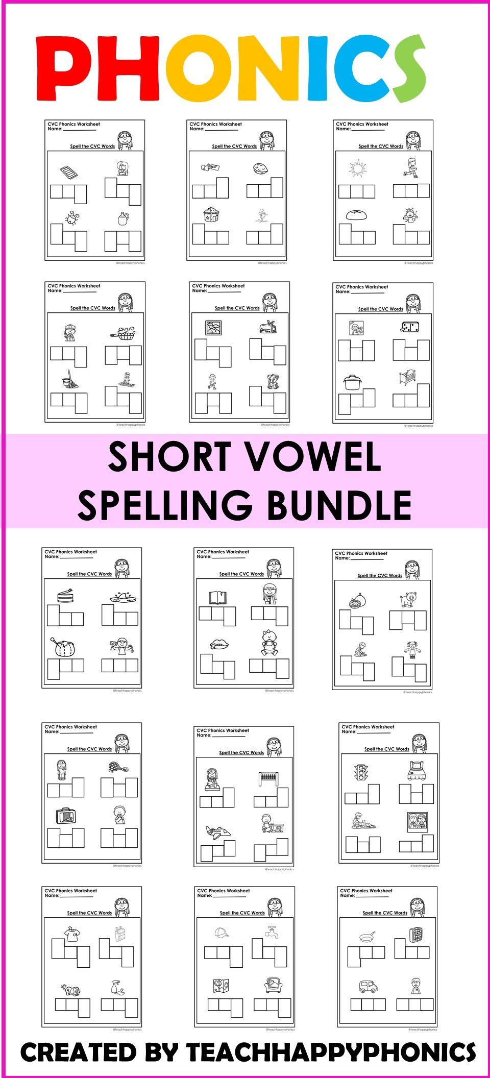 Cvc Decoding Segmentation Worksheets 4 Cvc Word Activities Short Vowel Spelling Phonics Short Vowels [ 2112 x 960 Pixel ]