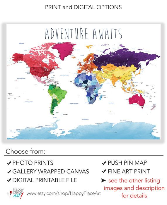 Educational world map print detailed world map push pin foam map educational world map print detailed world map by happyplaceart publicscrutiny Images