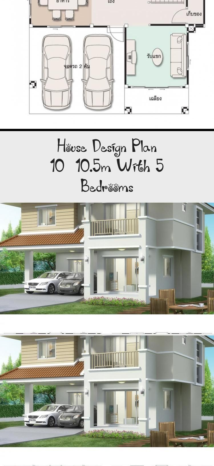 House Design Plan 10x10 5m With 5 Bedrooms Home Design With Plansearch Smallhouseplanssims4 Smallhouse In 2020 Home Design Plans House Design Courtyard House Plans
