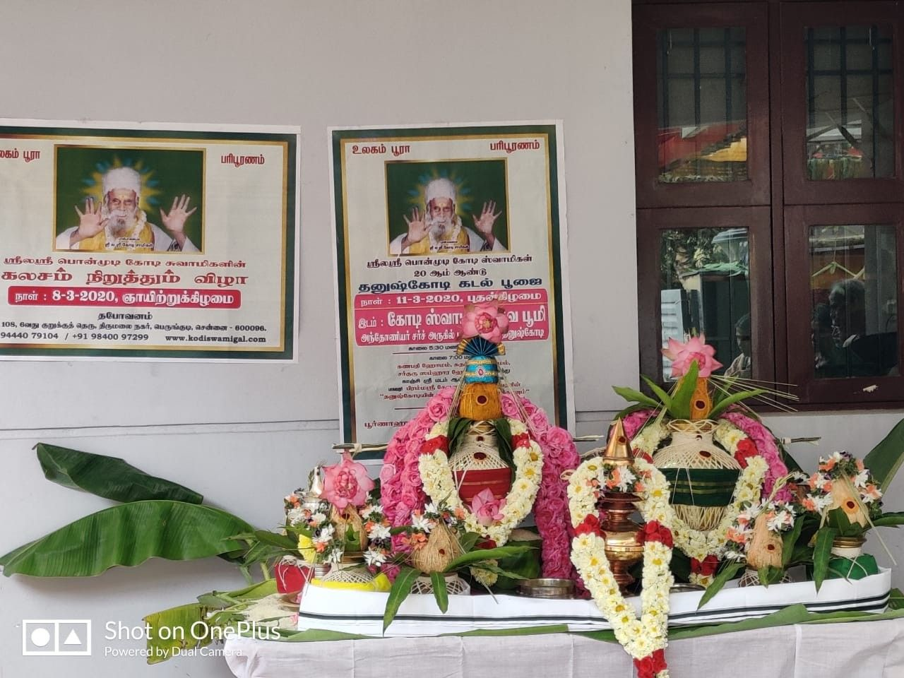 Pin by Curiosity Publishers on Kodi Swamigal in 2020 | Christmas