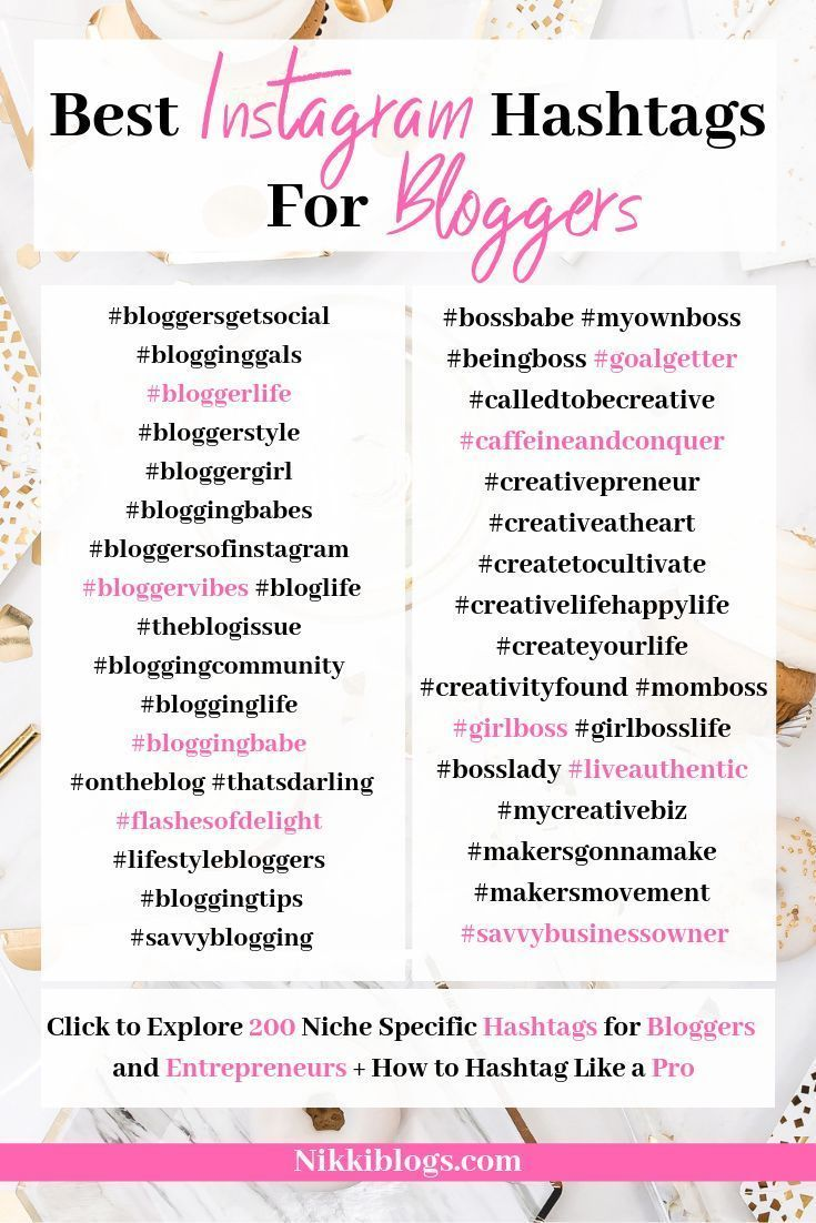 Best hashtags for instagram 300 top ig hashtags for 2020
