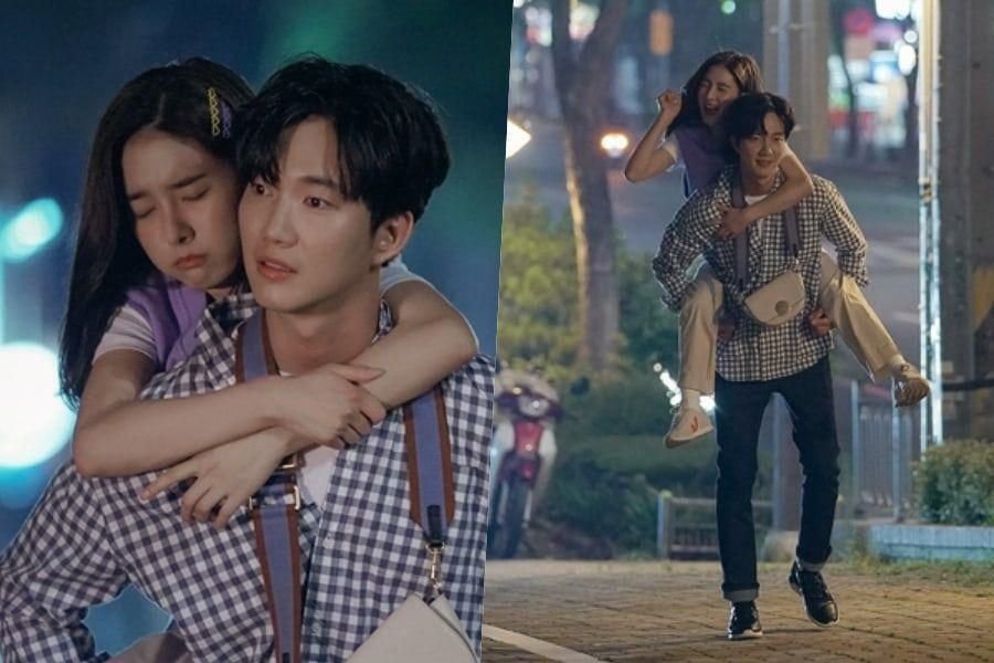 Kim So Eun And Park Gun Il Share A Cute Piggyback Ride In New Romance Drama