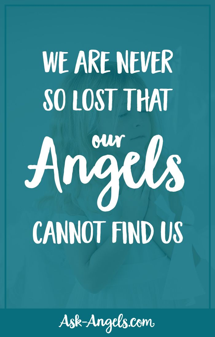 Guardian Angels •~• We are never so lost that our angels cannot find us.