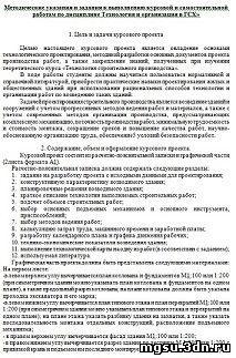 Реферат История зарубежного кино Одежда  Реферат История зарубежного кино