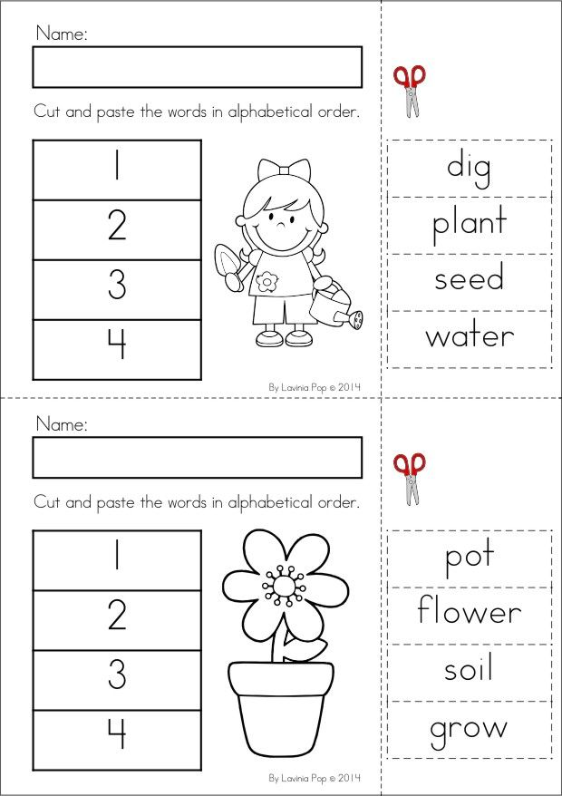 Spring Kindergarten Math and Literacy Worksheets