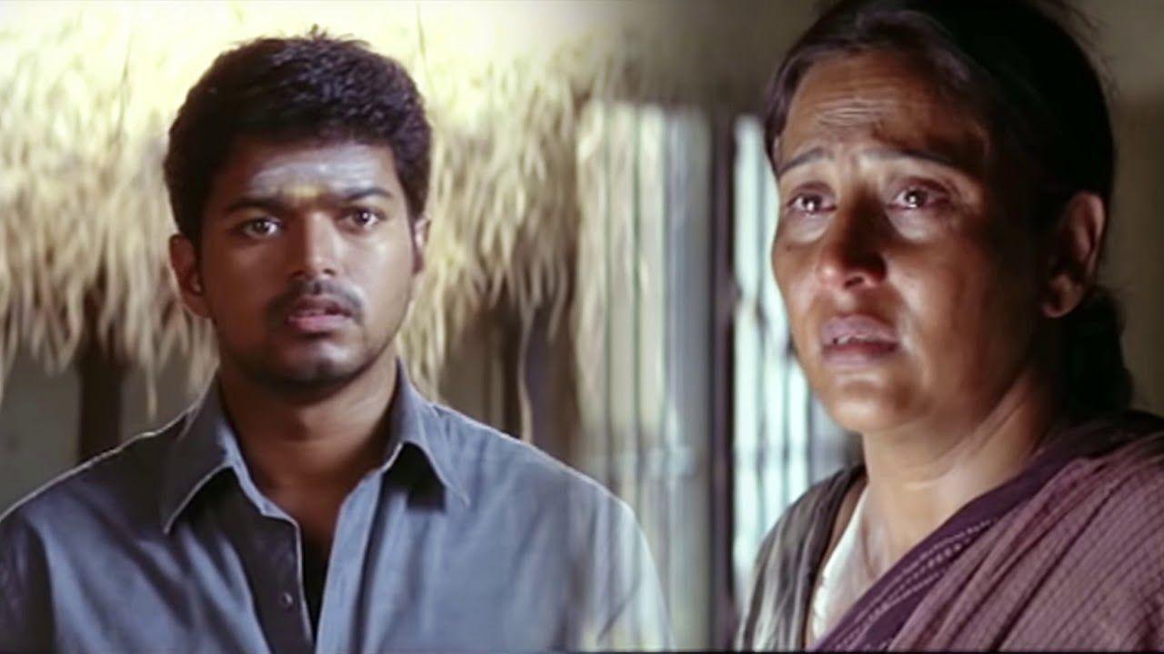 En Dheivathukey Song Mother Version Vijay Sivakasi Songs Movie Songs Sivakasi