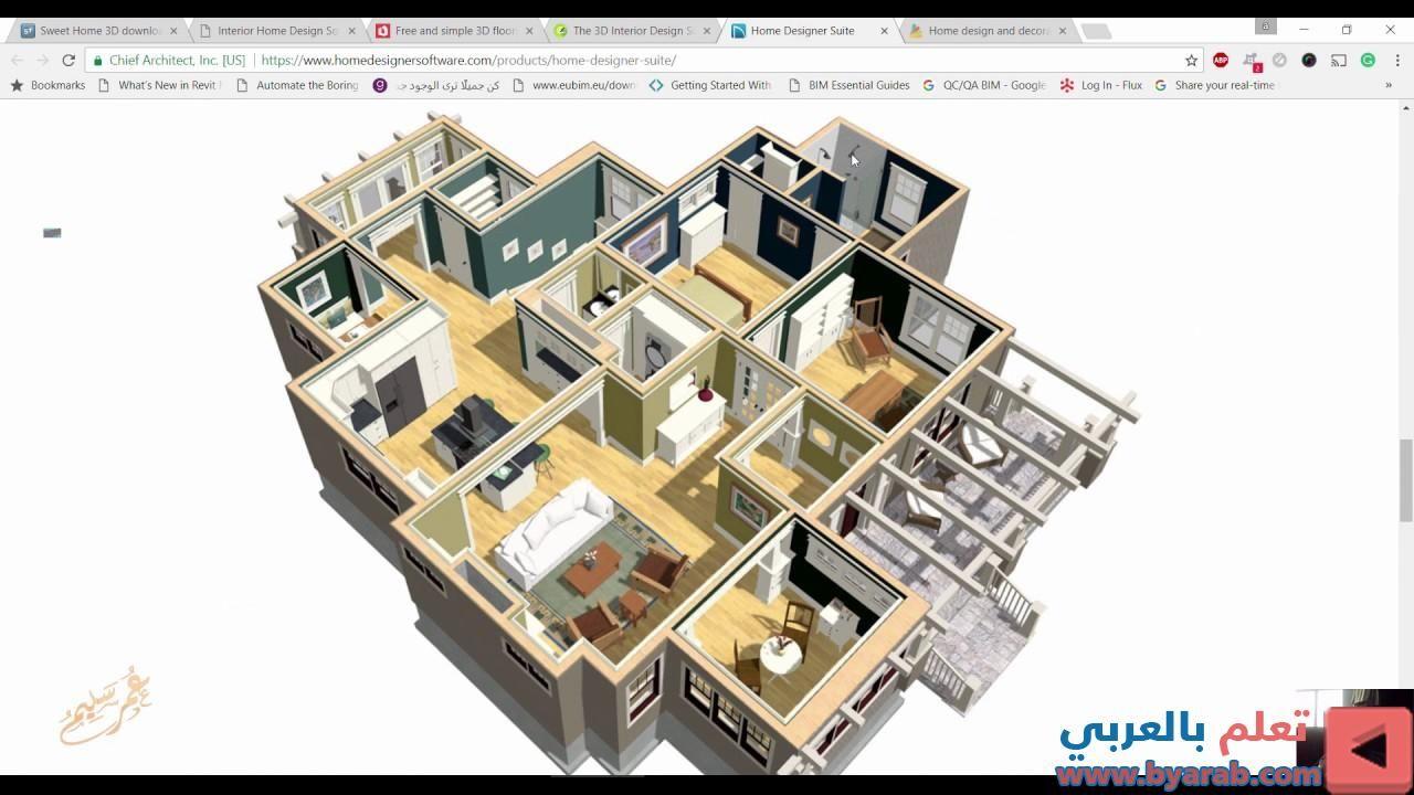 افضل برامج التصميم الداخلي Best Interior Design Software Home Design Software Free Home Design Software Software Design