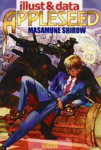 Appleseed Id Illustration And Data Book Masamune Shirow Anime Manga Art Book Masamune Shirow Manga Art Book Art