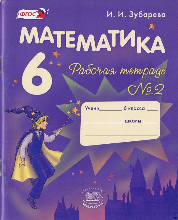 Смотреть онлайн азбука 1 класс нечаева к.с белорусец к.с стр