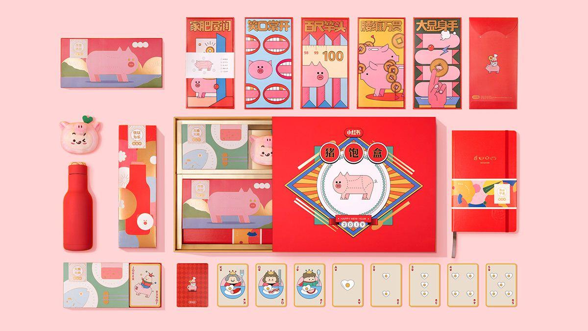 Happy New Year 食来运转2019小红书「猪饱盒」 on Behance Gift box