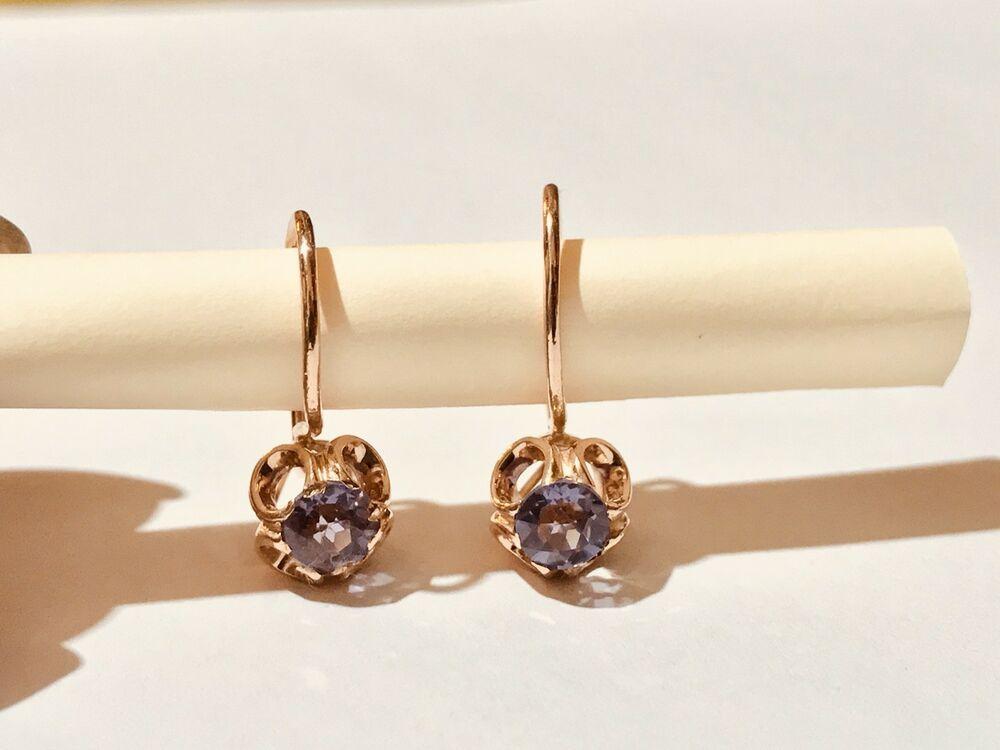 Earrings Vintage 583 Rose Gold Russian Ussr Earrings Color Change Alexandrit Ebay