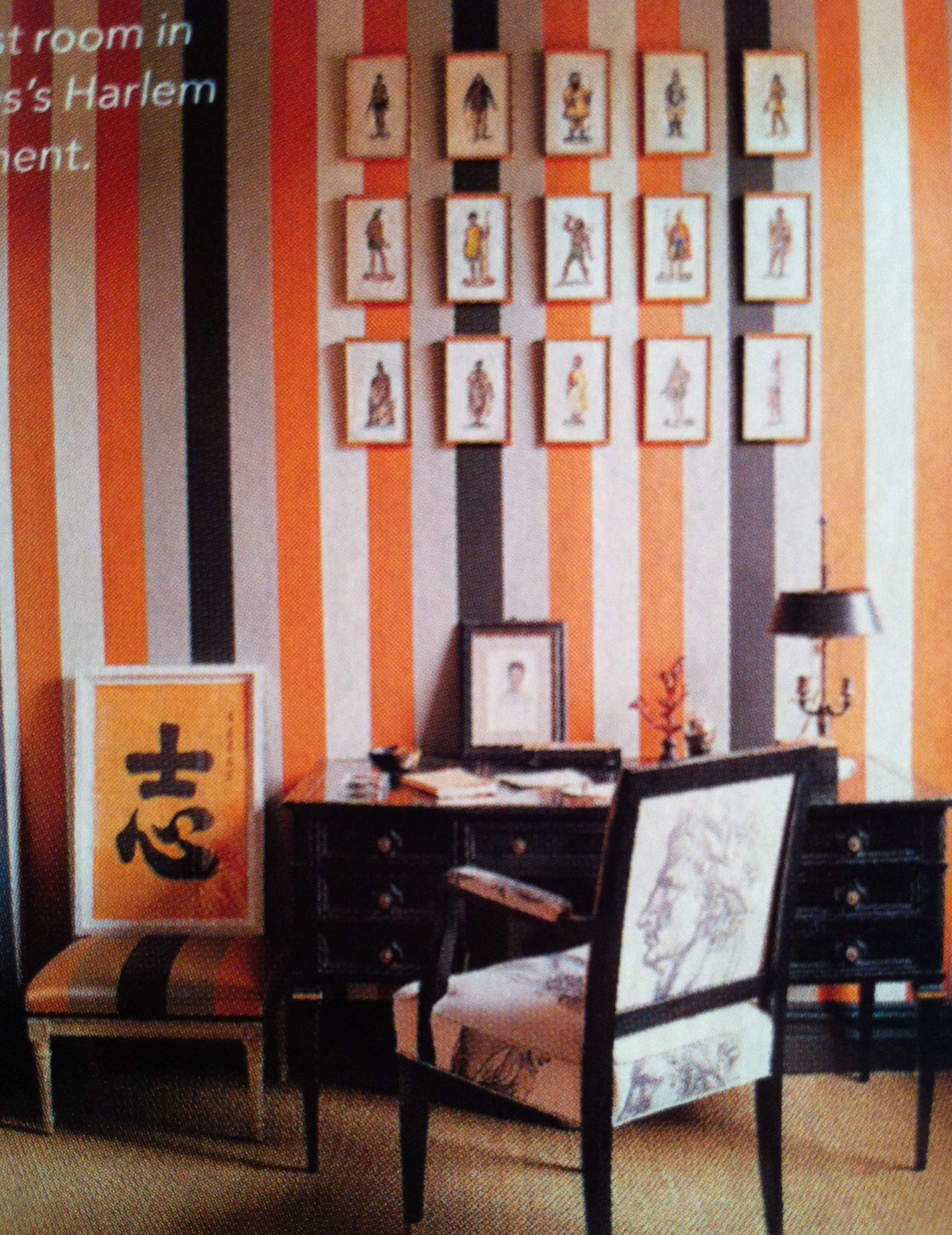 Orange black and gray striped wall #graystripedwalls Orange black and gray striped wall #graystripedwalls
