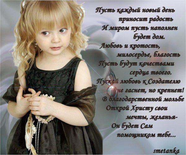 Поздравления ребенку на 1 год в стихах. Пожелания в день