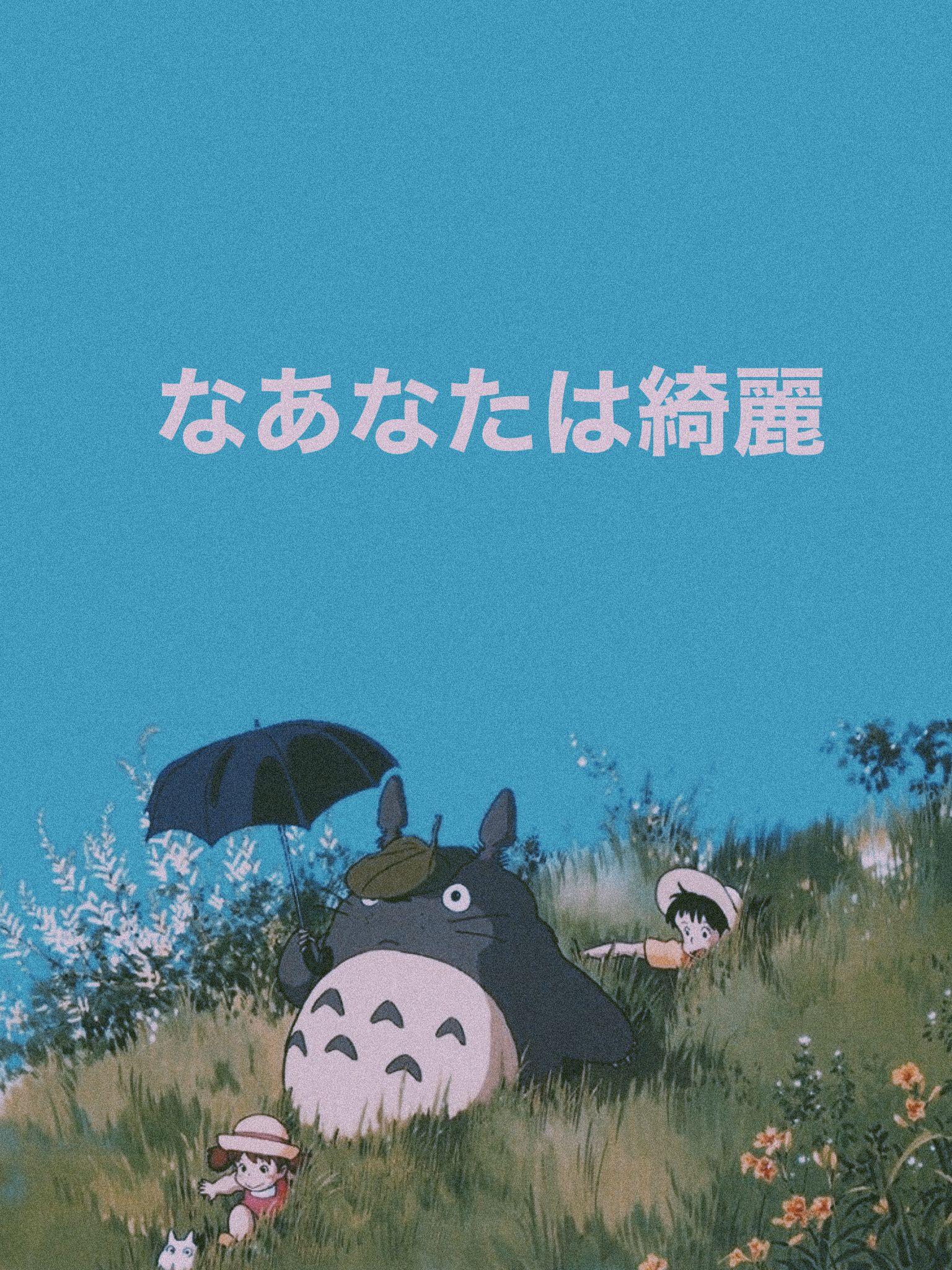 Anime Wallpaper Ipad : anime, wallpaper, Totoro, Anime, Wallpaper, Aesthetic, Wallpaper,