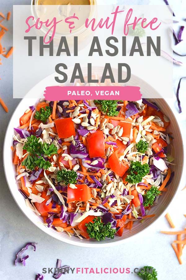 Thai Asian Salad With Nut Free Sunflower Dressing  -6930