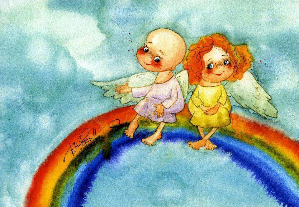Открыток, картинка семейной жизни с радугой