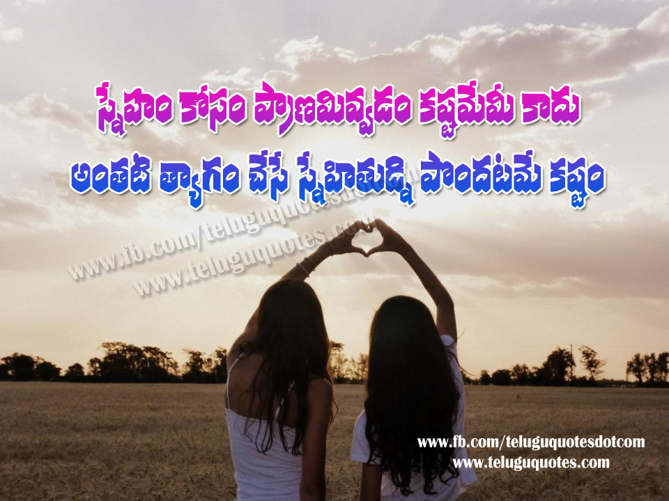 Scarifying Life For Friendship Is Not Difficult But To Have A