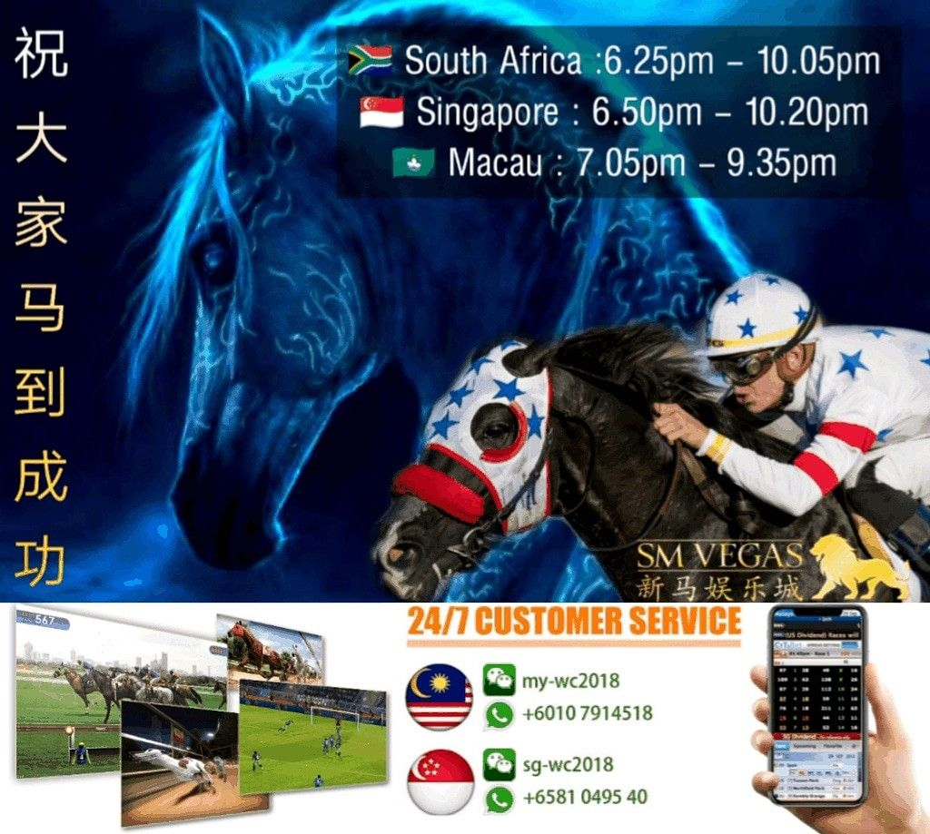 Watch Horse Racing Live with us 免费观看赛马直播 Horse racing