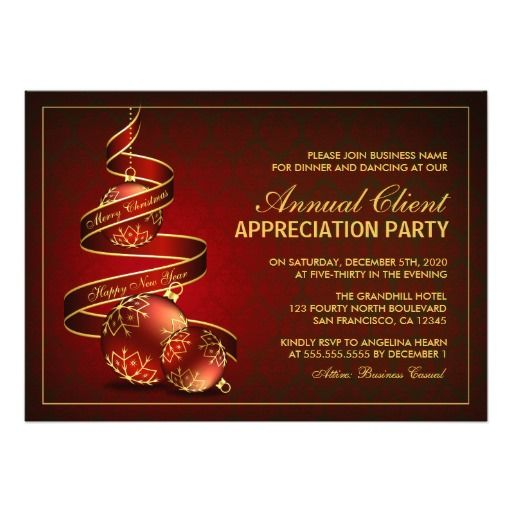 Elegant Holiday Client Appreciation Party Invite Party - business invitation templates