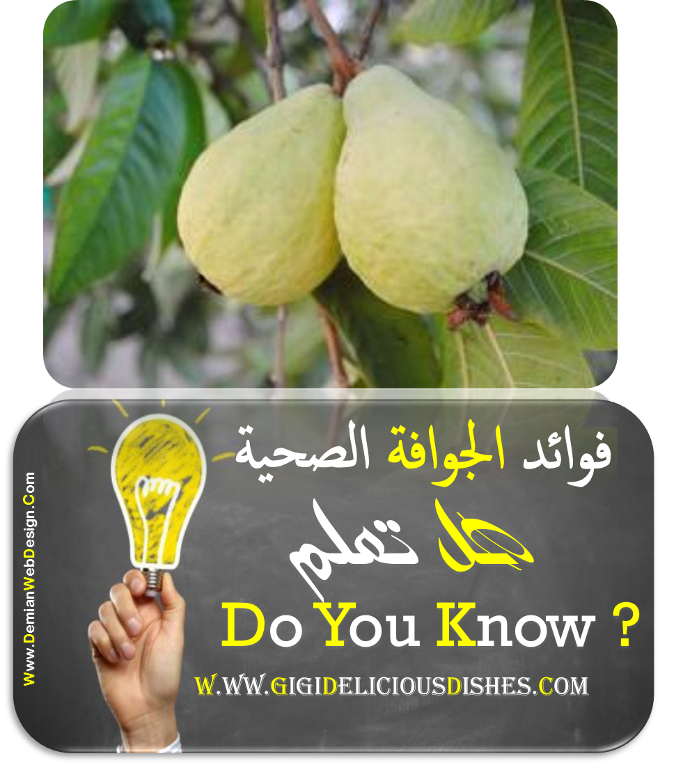 Pin On Do You Know هل تعلم Arabic
