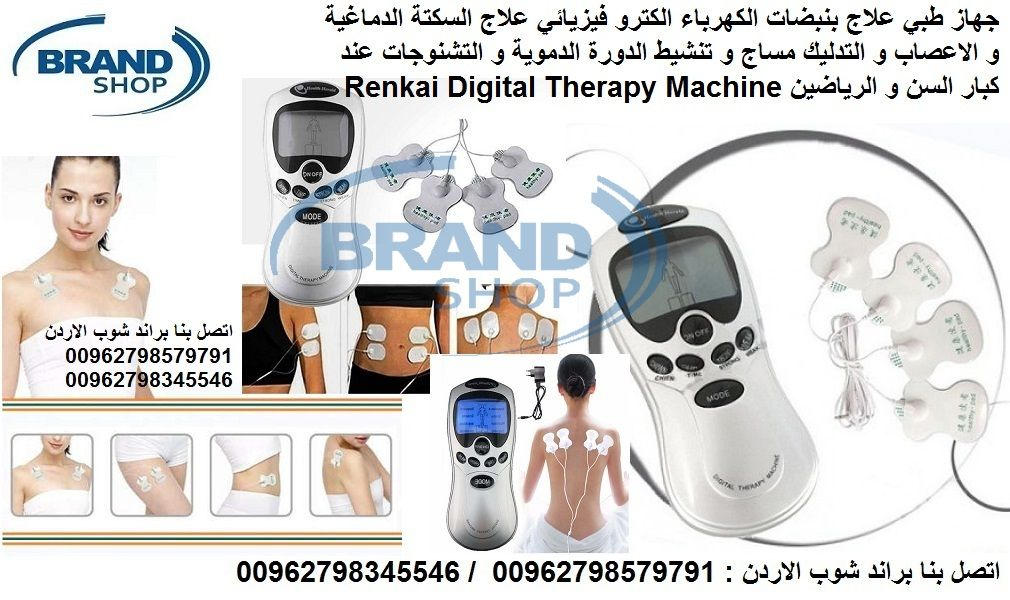 Renkai Digital Therapy Massage Machine Full Body Relax Muscle Battery Electronic Pulse Massage Digital Therapy Machine Electronic Pulse Massager Pulse Massager