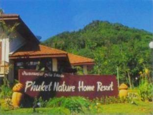 Phuket Nature Home Resort at Naiyang Beach - http://phuket-mega.com/phuket-nature-home-resort-at-naiyang-beach/