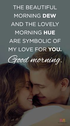 Download Top Flirty Quotes Good Morning 2020 by Uploaded by user
