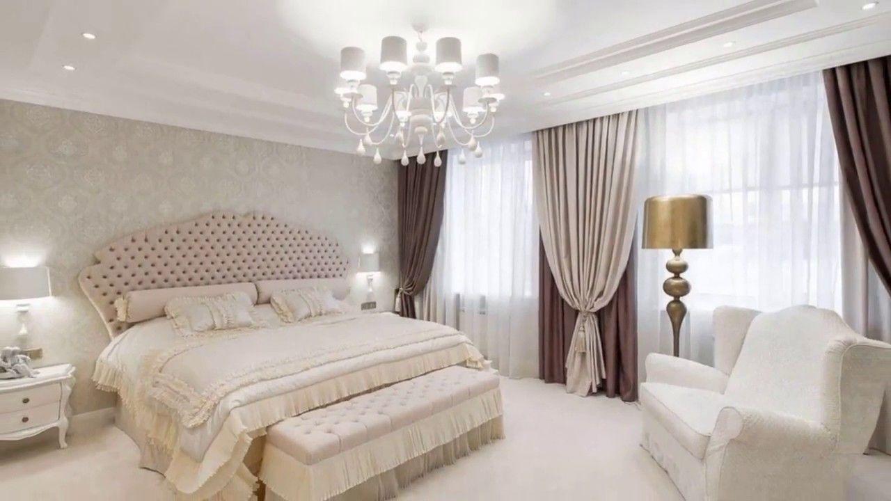 40 Modern Beige Bedroom Bedroom Decorating Ideas Designs