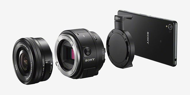 Sony S Latest Smartphone Hugging Camera Lets You Swap Out Lenses Smartphone Lens Mirrorless Camera Camera