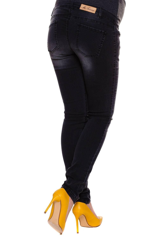 be7f1b50adbb Maternity jeans Lexi grey. Cerca questo Pin e molto altro su Pantaloni  premaman di My Tummy.