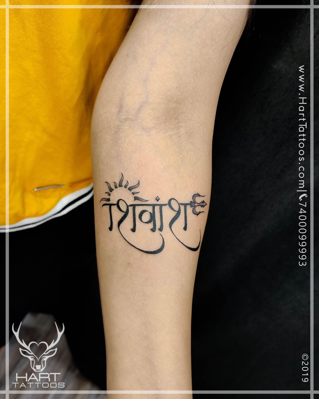 Custom Tattoo Designs Calligraphy Tattoo Forearm Tattoo A Best Tattoo Artist In India Tattoos Name Tattoo Designs Custom Tattoo Design Raja name tattoo wallpaper