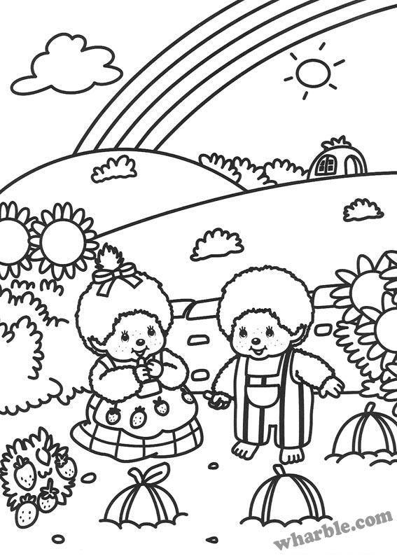 Boy and Girl Monchhichi Coloring Page | AYK World | Pinterest | Boys ...