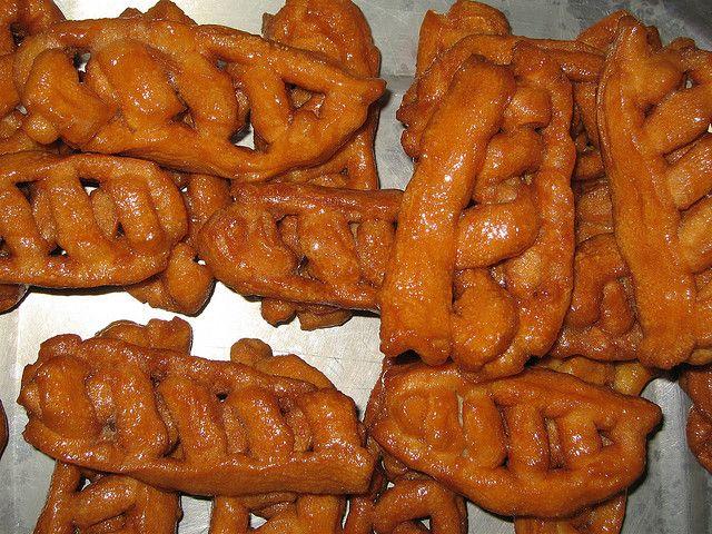 Scalille In 2019 Cookies Italian Christmas Cookies Italian