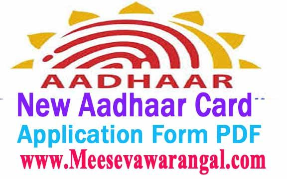 Aadhar Card Update Application Form Pdf